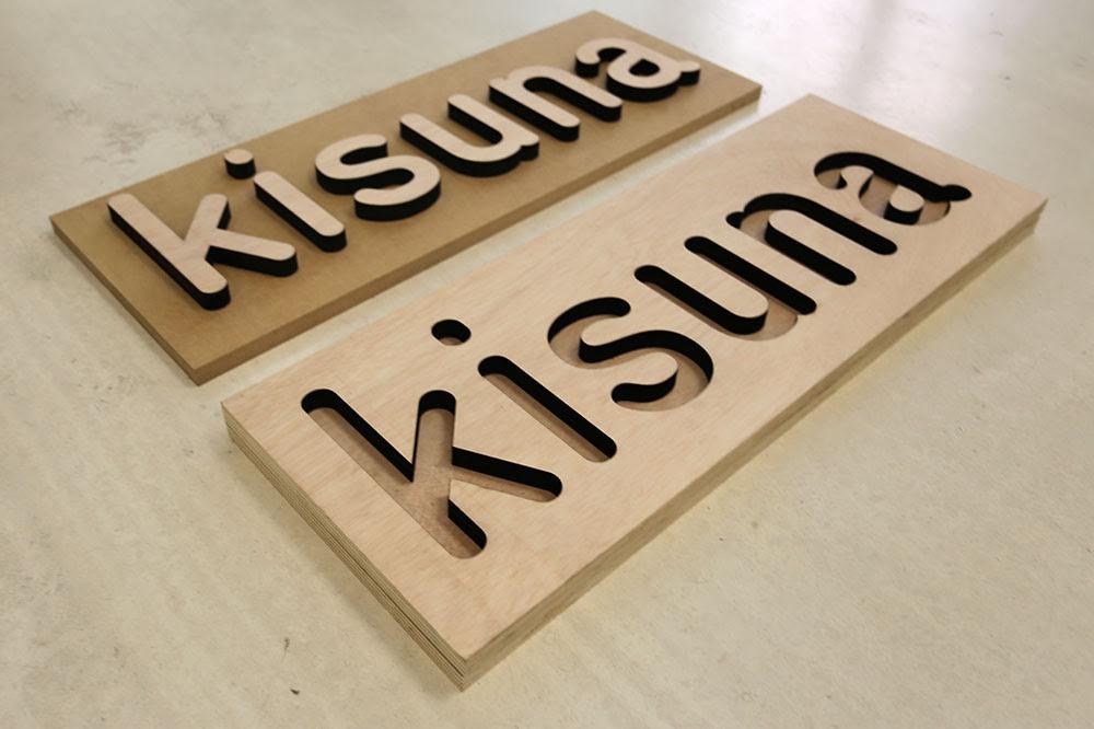 Corte láser Kisuna