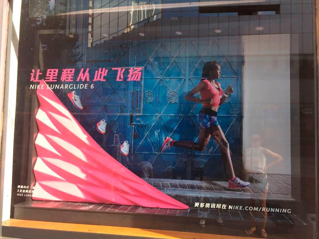 04838d47208e6 Showcase - Nike Lunarglide 6 - Innou Studio
